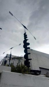 Wind Signal